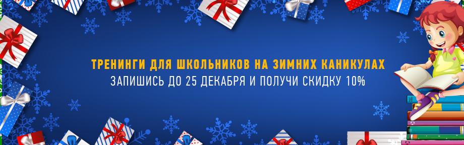 Банер-подарок-на-новый-год_дети