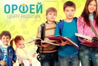 Ментальная арифметика для детей в Одессе